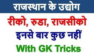 Most Important Video For Rpsc Aen Exams // Economic Survey Topics // by gk tricks