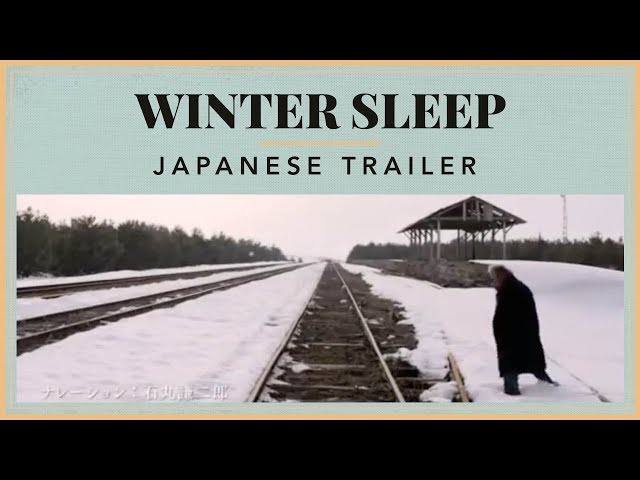 the impact and usage of privilege in winter sleep a drama film by nuri bilge ceylan Hostile news / via the beardscratchers compendium it had the most incredible impact on the daily life of tate britain don't sleep, lauryn cautions.