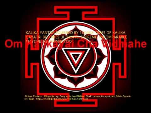 Kali or Kalika Devi Mantra   Most Powerful Mantra for the Most Powerful Goddess thumbnail