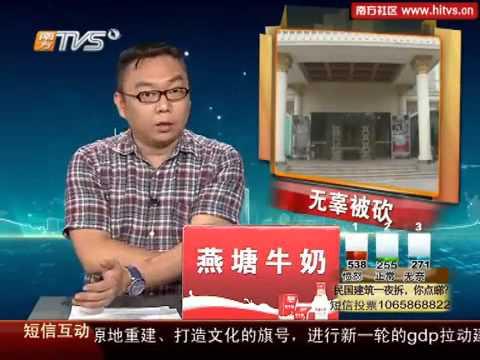 [南方衛視TVS-2/粵語] 2013年6月13日 今日最新聞