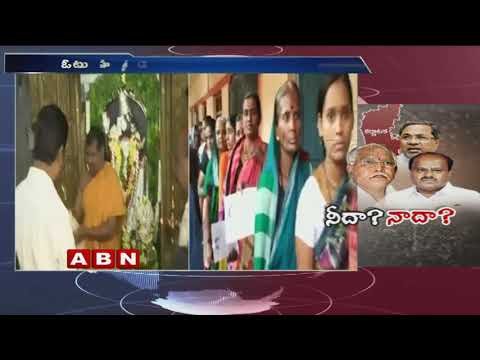 High Security at Karnataka Polling booths | Karnataka Bypolls | ABN Telugu