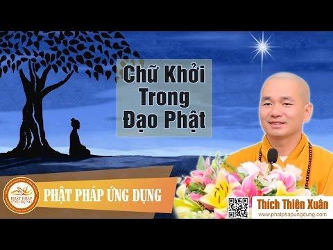 Chữ Khởi Trong Đạo Phật