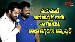 Jr NTR Rejects Their Thanks