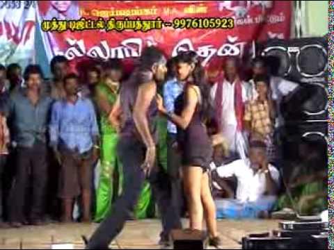 Tamil Village New Adal Padal Dance 2014 video