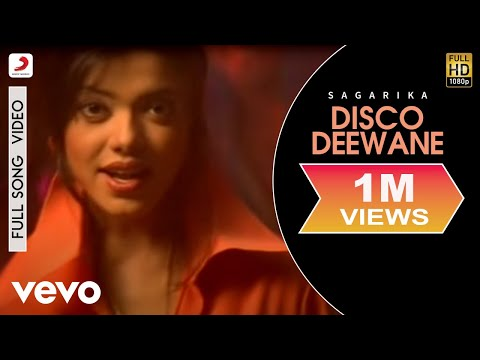Sagarika - Disco Deewane Video | Naujawan video