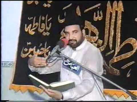 Majlis Talagang Allama Nasir Ul Hussaini Talhara 6th Ramdan 2011