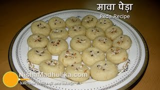 Peda Recipe -  Mawa Peda - Khoya Peda Recipe