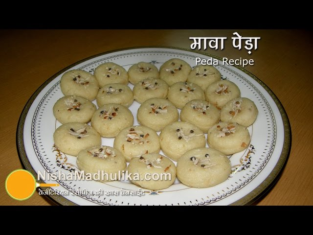 Peda Recipe, Khoya Peda Recipe, How To Make Peda