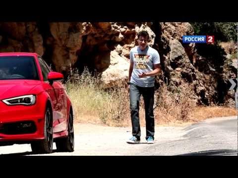 Audi A3 2012, тест-драйв