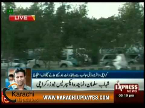 Karachi Water tanker owners protest today [9Mar2012].f4v