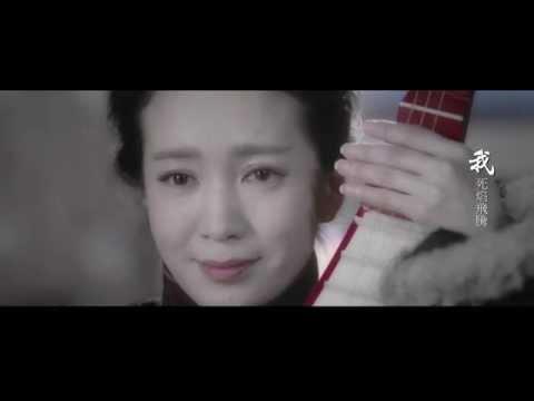 【胡小庭】【靈魂擺渡】我死我生(水仙)-by Jaunty