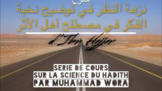 13  hadiths moursal ,mou'dol, discontinu
