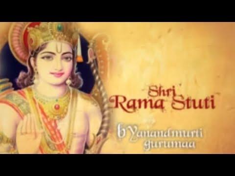 Ram Mantra Chanting 108 times - SHRI RAM STUTI I Ram Bhajan...