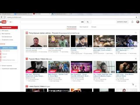 Как в youtube сделать ссылку на itunes