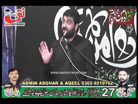 Zakir Ghulam  Abbas Jappa 27 Safer 2019 Yadgar Majlis Baramdgi Taboot Imam Hassan Habib Pura Kamoke