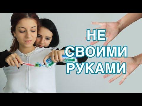 Tag не своими руками