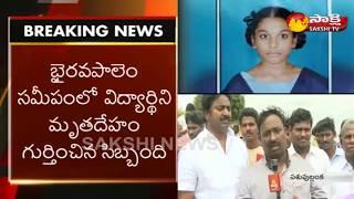 Godavari Boat Capsize: 2 Dead Bodies Found | East Godavari Dist | Live Updates - Watch Exclusive