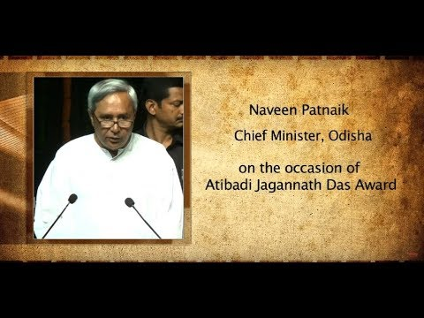 Mr. Naveen Patnaik - Odia Speech - Odisha Sahitya Academy Award  Event 2013 - HD