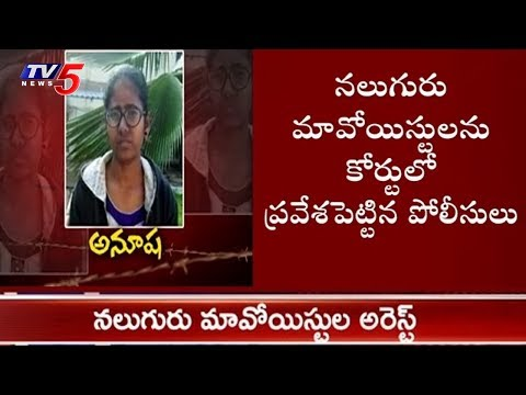 Three Women Maoist Arrested In Hyderabad | TV5News