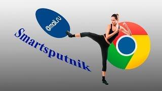 download lagu Как удалить Smartsputnik и Mail Ru из браузера Google gratis