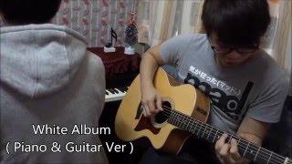 White Album Guitar & Piano Instrumental COVER