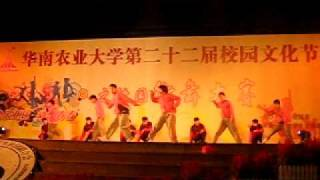 The South Of China Agriculture University Dancing