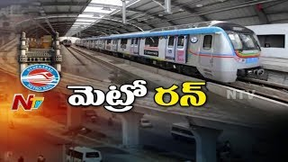 Exclusive Ground Report on Hyderabad Metro Rail Phase 1 || #HMR