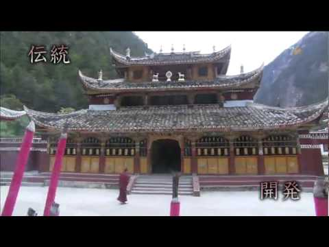 China Shangri-la tourism (1)