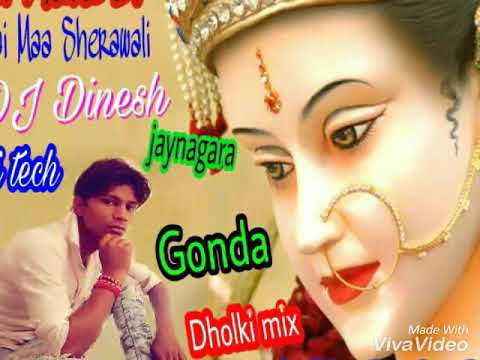 DJ Dinesh hi tech jaynagara Gonda 9670309031 thumbnail