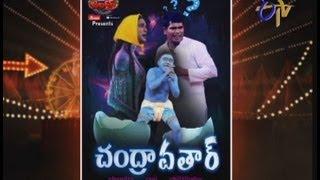 Jabardasth - 11th July 2013 - జబర్దస్త్ - Full Episode