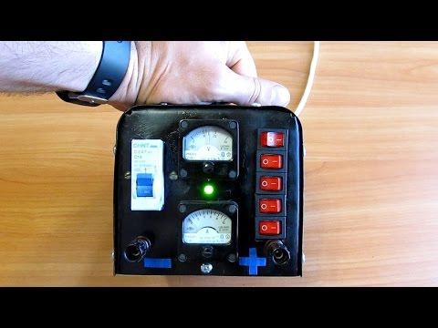 Зарядное устройство 10 а своими руками