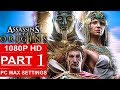 ASSASSIN S CREED ORIGINS Gameplay Walkthrough Part 1 1080p HD PC MAX SETTINGS No Commentary mp3