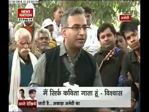 News Nation In Exclusive Conversation With Kumar Vishwas In Amethi- Part 2 video