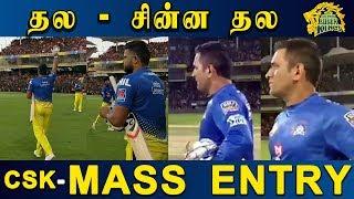 CSK Practise Match   IPL 2019