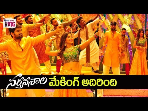 డాన్స్ అరుపులే || Nartanasala Movie Song Making Video || Latest Telugu Movie 2018 || Tollywood King