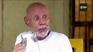 Bangla Funny Video Kurban Alir Qurbani Episode 01 (Full HD)