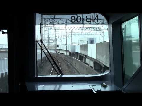 列車前面展望NO9 JR京葉線特急わかしお14号 海浜幕張~東京