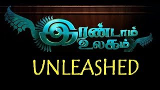 Irandaam Ulagam - Irandam Ulagam Unleashed