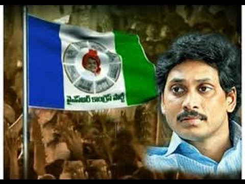 Political war between YSR Congress members-  TV5