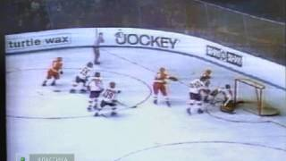 Superseries USSR vs Canada 1972 game 7
