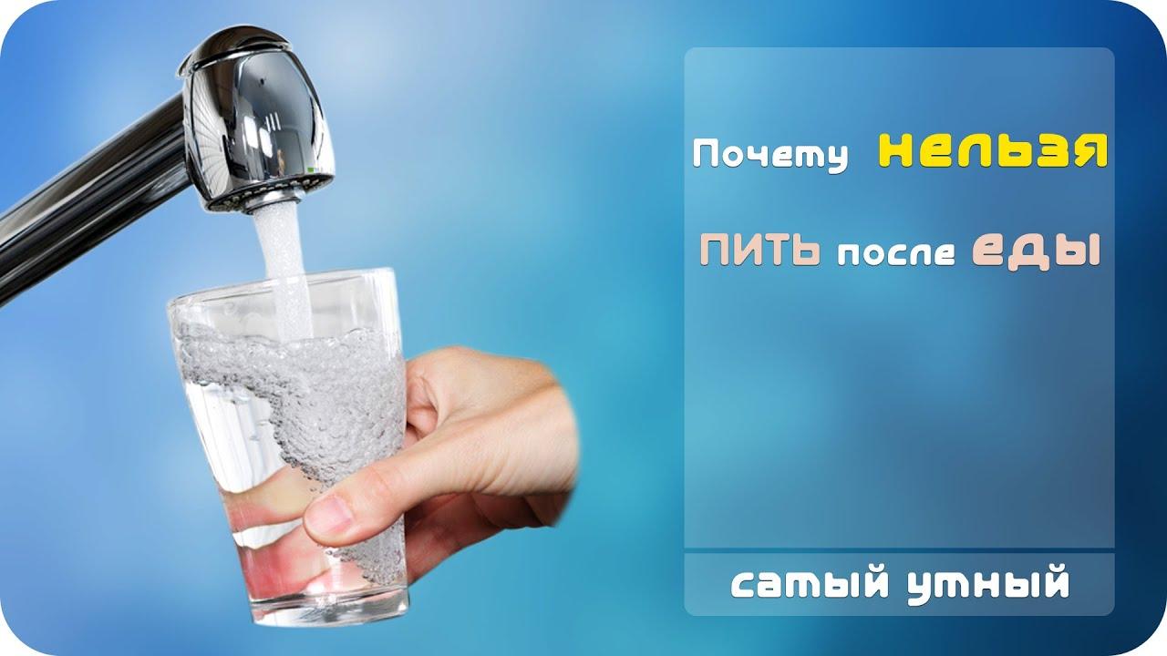 Что будет если не пить воду целый день