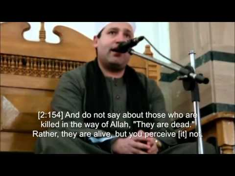 Qari Hindawi Surah Baqarah Verse 154 video