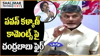 Chandrababu Reaction on Pawan Kalyan
