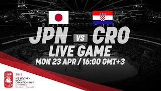 Япония : Хорватия