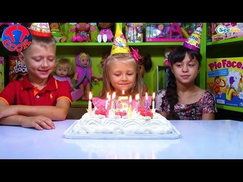 Ярослава - День Рождения