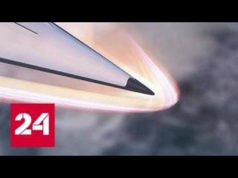 Российское супероружие: прорыв, масштаб которого еще предстоит оценить - Россия 24