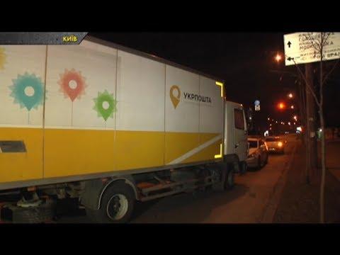 У Києві п'яний водій Укрпошти потрапив у ДТП