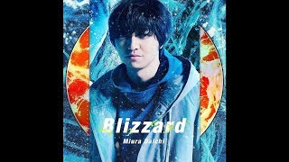Daichi Miura Blizzard Movie Edit English Ver