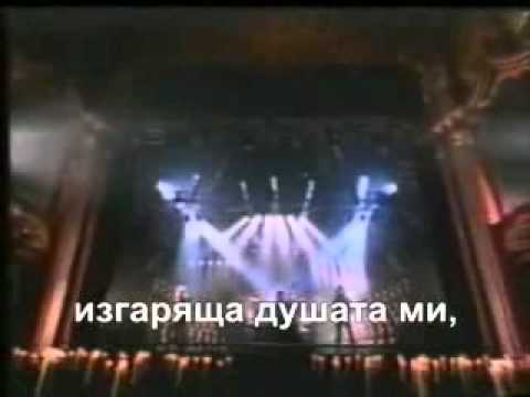 W A S P    Hold Onto My Heart - Превод