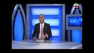 رسانه افق ایران، برنامه زمان انتخاب، با حضور شاهزاده رضا پهلوی